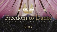 Freedom to Dance 2017